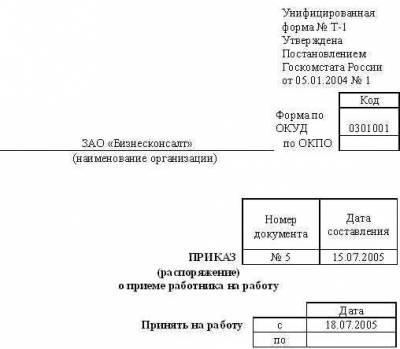 Образец Возражение На Исковое Заявление Украина - фото 10