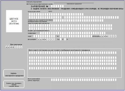 Жалоба Прокурору   Юридическая помощь 8(921) 358-34-28