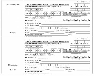 Договор аренды между юридическим и физическим лицом